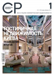 Commercial Property №1 01/2017