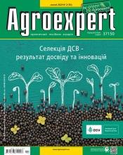 Agroexpert №2 02/2021