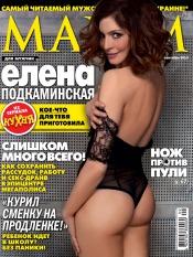 Maxim №9 09/2013
