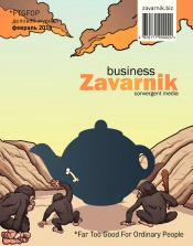 Діловий журнал «BUSINESS ZAVARNIK CONVERGENT MEDIA №2 02/2016