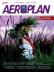 AEROPLAN №8-9 08/2011
