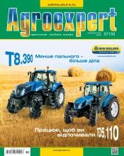 Agroexpert №10 10/2014