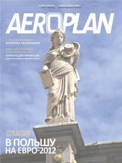 AEROPLAN №3 04/2012