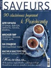 Saveurs №7 12/2012