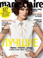 Marie Claire №9 09/2011