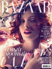 Harper's Bazaar №6 06/2013
