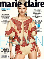 Marie Claire №3 03/2013