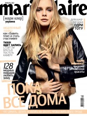 Marie Claire №1 01/2012