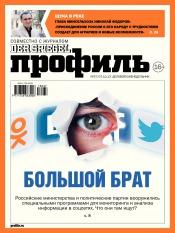 Профиль. Россия №37 10/2013