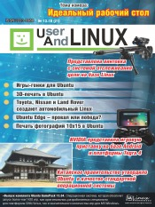 UserAndLINUX №21 10/2013