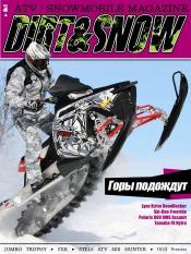 Dirt&Snow №1 11/2012