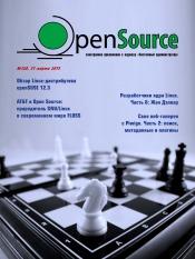 Open Source №128 03/2013