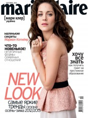 Marie Claire №9 09/2012