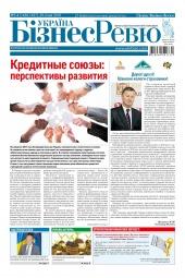 Україна Бізнес Ревю №3-4 01/2018