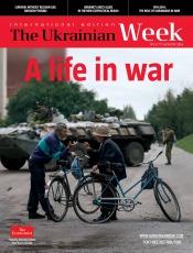 The Ukrainian Week №11 08/2014