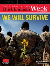 The Ukrainian Week №12 09/2014