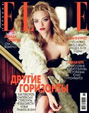 ELLE Украина №11 11/2016
