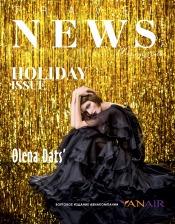 TRAVEL NEWS magazine №1-2 01/2018