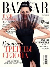 Harper's Bazaar №9 09/2015