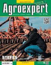 Agroexpert №9 09/2020
