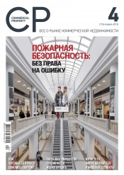 Commercial Property №4 04/2018