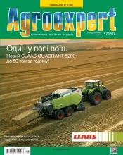 Agroexpert №5 05/2016