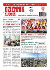 Dziennik Kijowski №1 01/2018