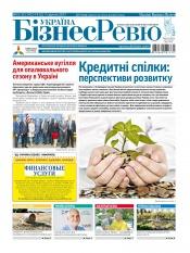 Україна Бізнес Ревю №31-32 08/2017