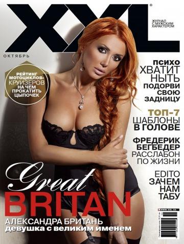 XXL №10 10/2012
