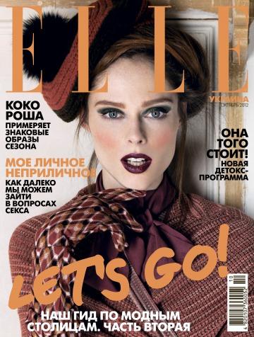 ELLE Украина №10 10/2012
