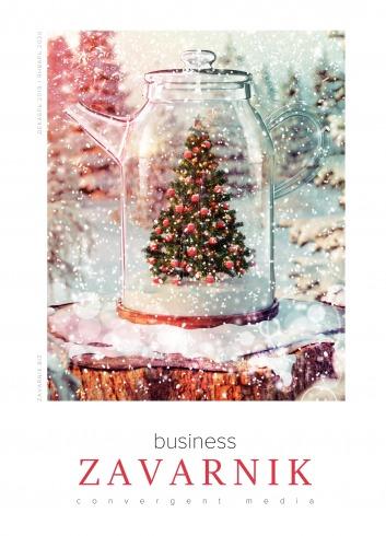 Діловий журнал «BUSINESS ZAVARNIK CONVERGENT MEDIA №1 01/2020