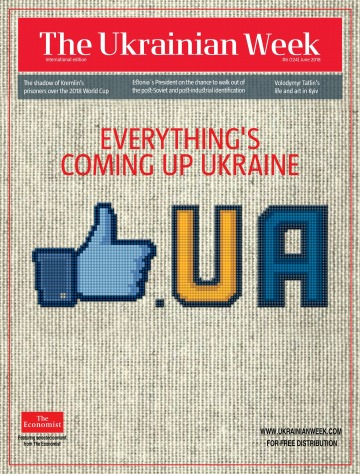 The Ukrainian Week №6 06/2018
