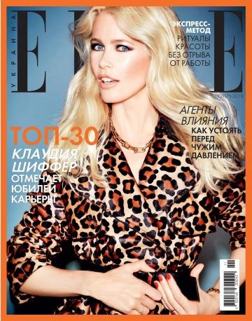 10058b3ab924 Журнал ELLE Украина №11 Октябрь 2018 - читайте онлайн journals.ua