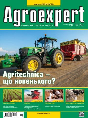 Agroexpert №10 10/2013