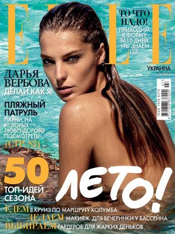 ELLE Украина №7 07/2011
