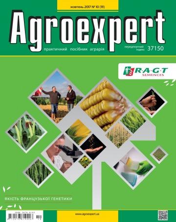 Agroexpert №10 10/2017
