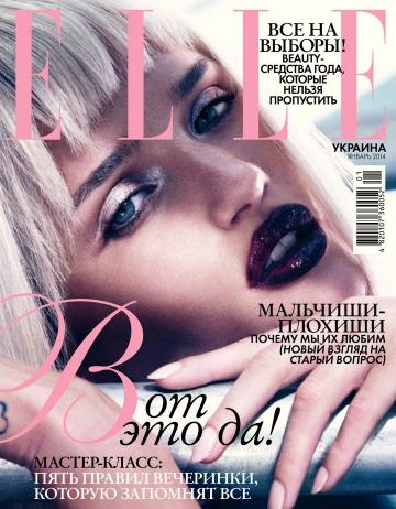 ELLE Украина №1 01/2014