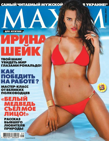 Maxim №9 09/2014