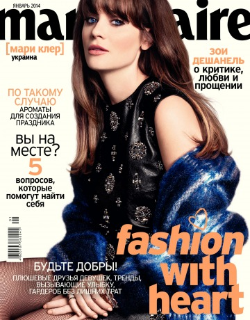 Marie Claire №1 01/2014