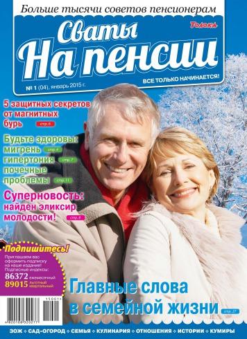 Правила выхода на пенсию на украине для женщин