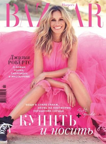 Harper's Bazaar №2 02/2019