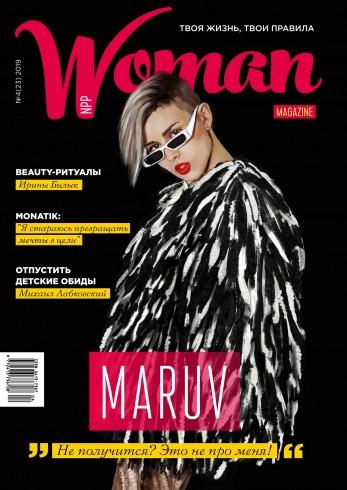 Woman magazine NPP №4(23) 08/2019
