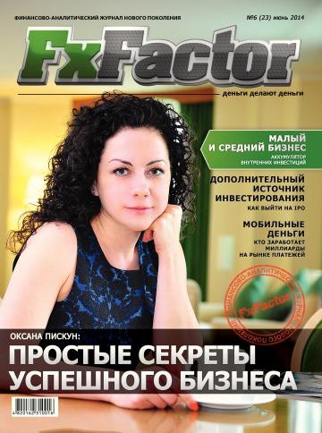 FxFactor №6 06/2014