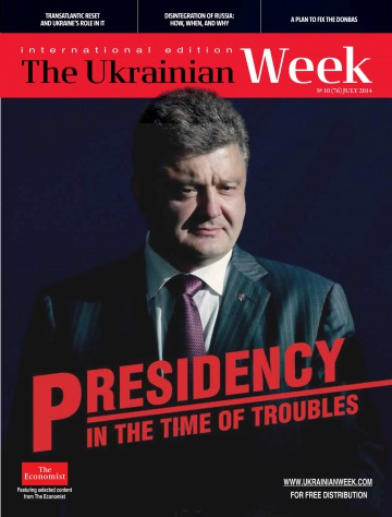 The Ukrainian Week №10 07/2014