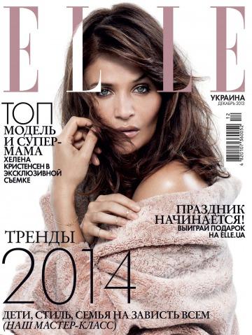 ELLE Украина №12 12/2013