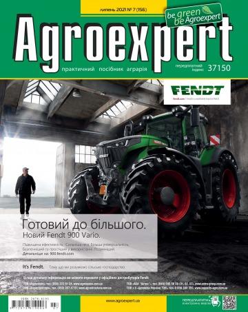 Agroexpert №7 07/2021