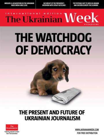 The Ukrainian Week №12 07/2013