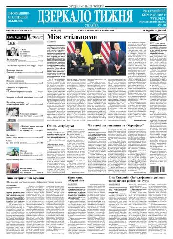 Дзеркало тижня. Україна №36 09/2019