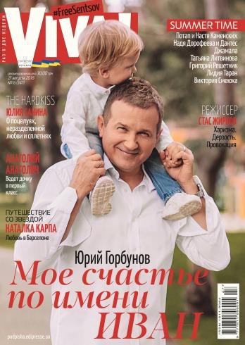 Viva! Украина №16 08/2018