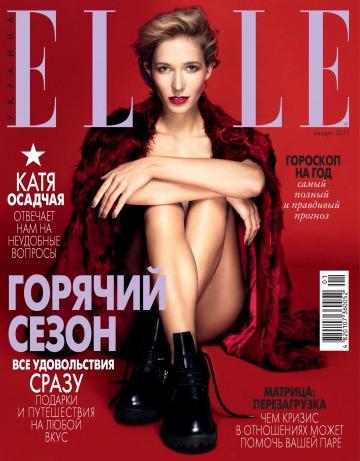 ELLE Украина №1 01/2015